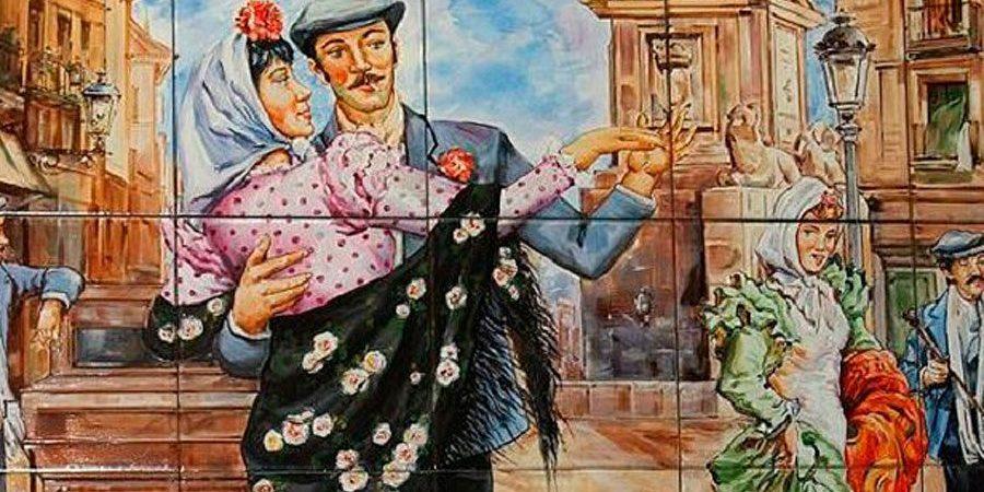 Audicion Comentada Zarzuela La Verbena De La Paloma El Violin